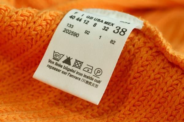Ярлычок на вязаной вещи