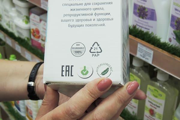 Экологичное моющее средство