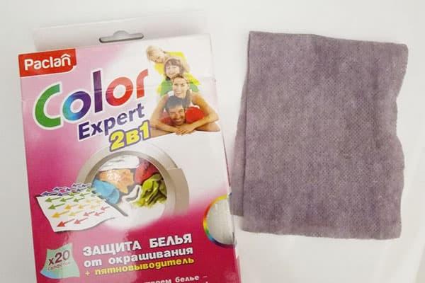 Салфетки для защиты белья от окрашивания