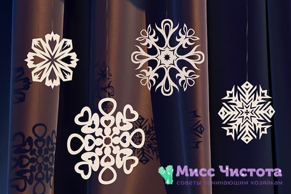 Традиционные снежинки из бумаги