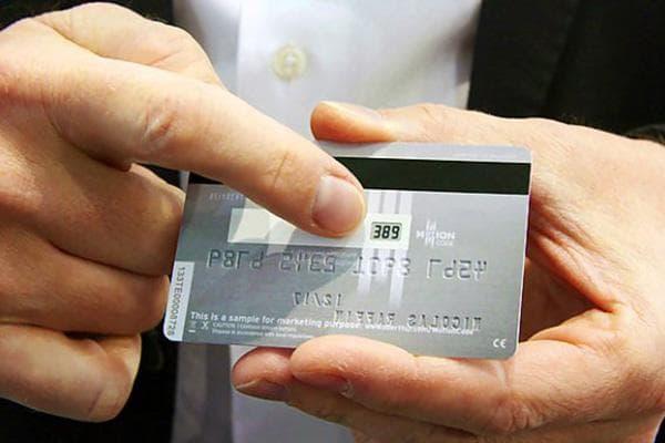 Трехзначный код на банковской карте