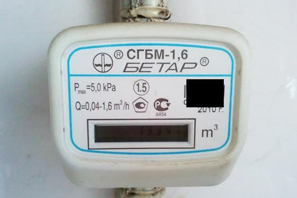 Газовый счетчик Бетар СГБМ-1,6