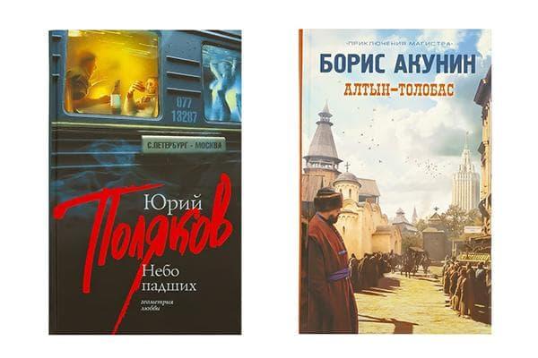 Книги из ФиксПрайса