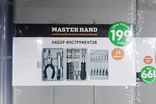 Набор инструментов Master Hand в Fix Price