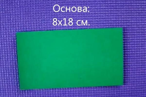 Лист зеленого картона 8 х 18 см