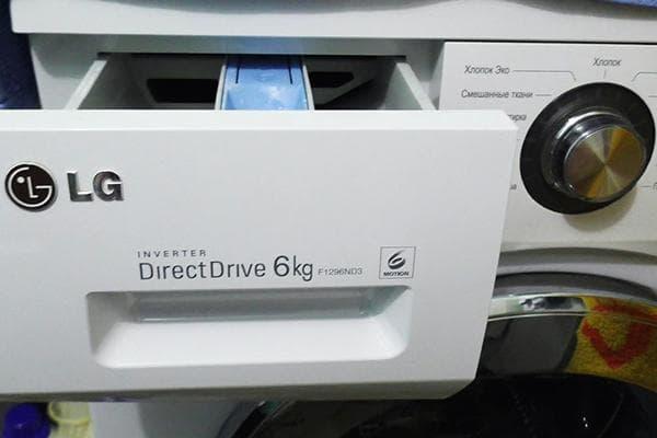 Лоток для порошка в стиральной машине