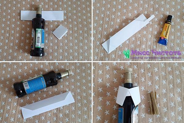 Склеивание бумажного воротничка для бутылки