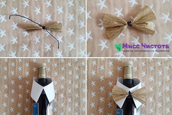 Оформление бутылки бумажным воротничком с бабочкой