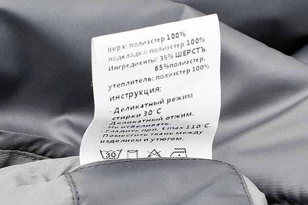 Куртка с утеплителем из полиэстера