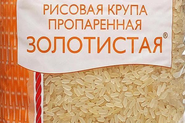 Золотистый пропаренный рис