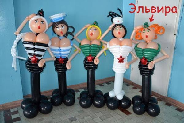 Женщины из воздушных шариков на 23 февраля