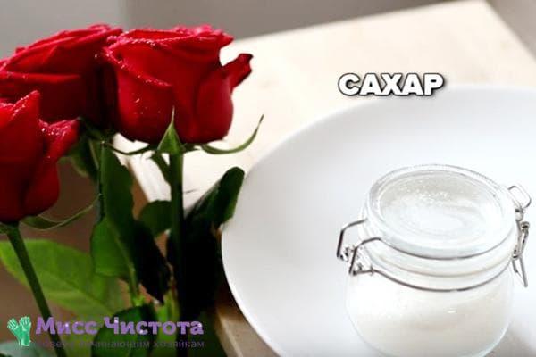 Сахар для роз в вазе
