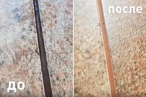 Межплиточные швы до и после мытья пароочистителем
