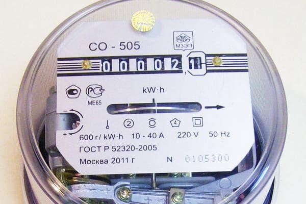Электросчетчик СО 505
