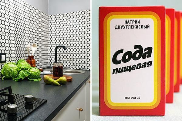 Сода для чистки столешницы из пластика
