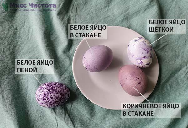 Готовые пасхальные яйца