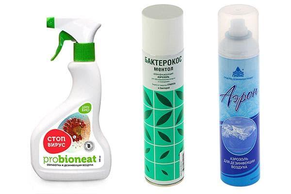 Спреи для очистки воздуха от вирусов