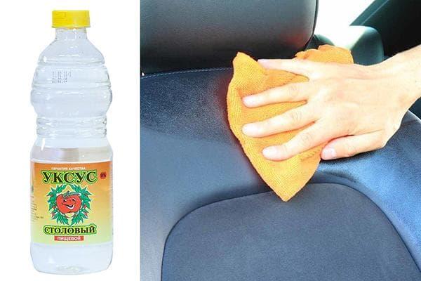 Мытье салона автомобиля уксусом