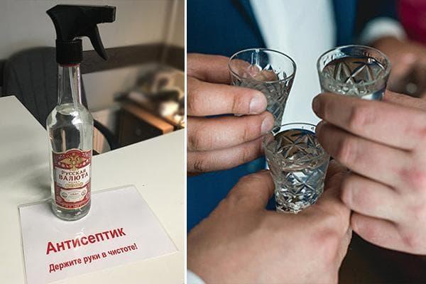 Использование водки для дезинфекции и для питья