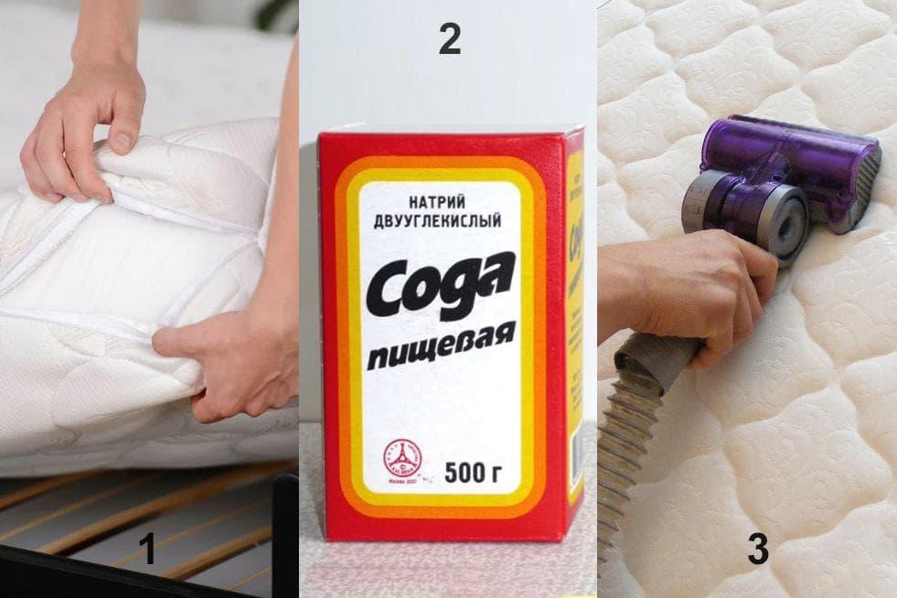 3 шага чистки матраса содой