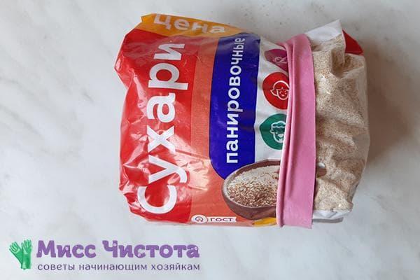 Фиксация открытого пакета с сухарями с помощью резинки