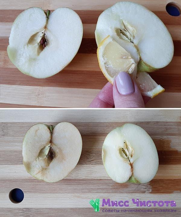 Лимон против потемнения яблок
