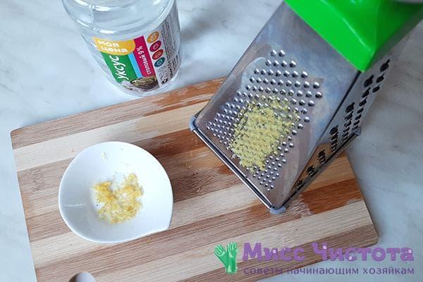 Цедра лимона и уксус