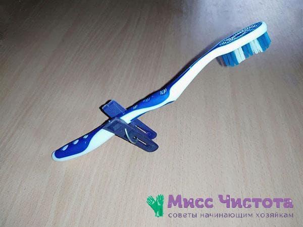 держатель для зубной щетки из прищепки