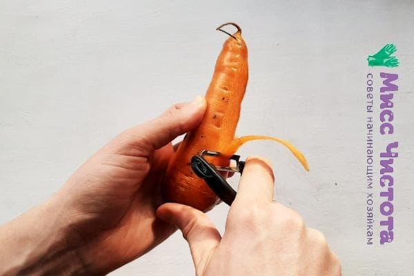 Овощечистка и морковка