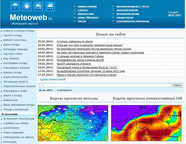 Meteoweb.ru