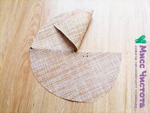 круг из ткани