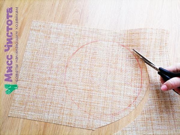 вырезать круг из ткани