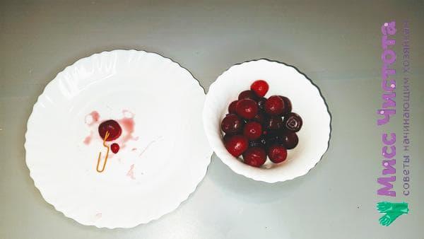 удаленная косточка из вишни с помощью скрепки