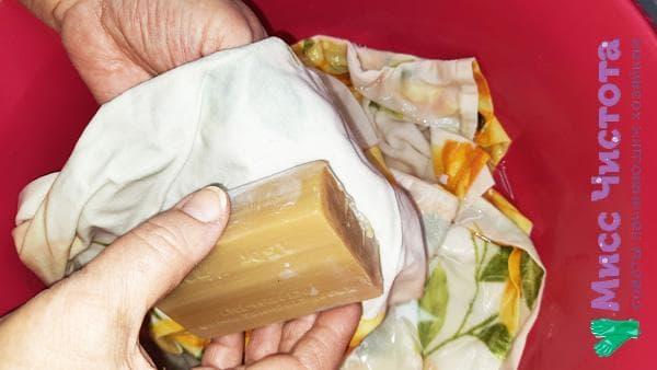 застирывание хозяйственным мылом