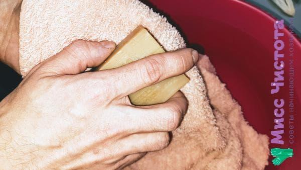 стирка хозяйственным мылом