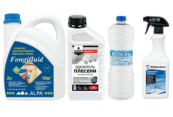 Химические средства для чистки ковров