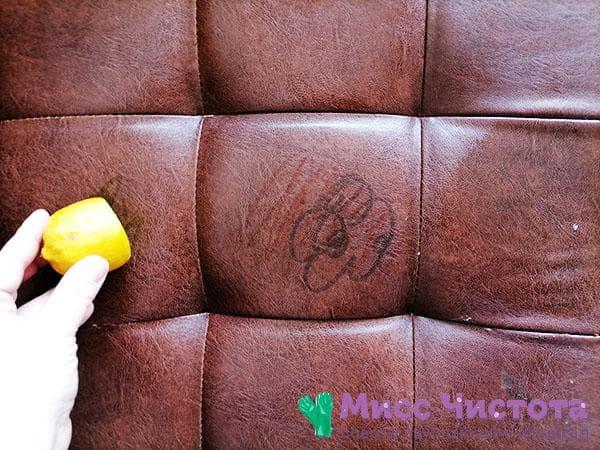 оттереть фломастер с дивана