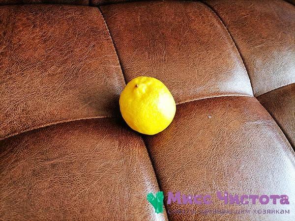 лимон на диване