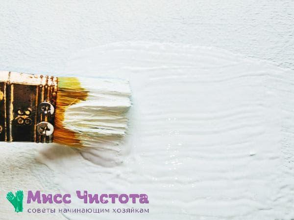 красить белой краской