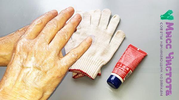 крем и перчатки для защиты рук