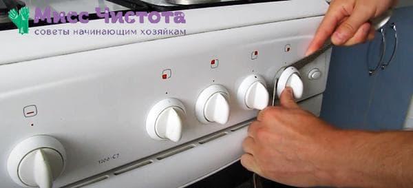 как вынуть ручку газовой плиты