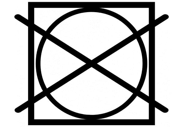 Зачеркнутый квадрат – автоматический отжим запрещен