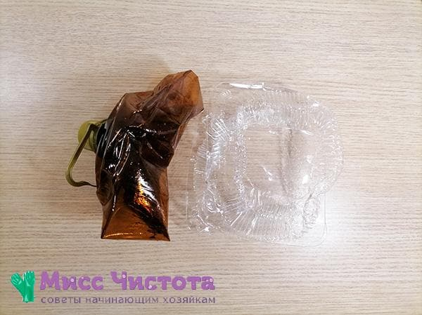 свернутый пластик