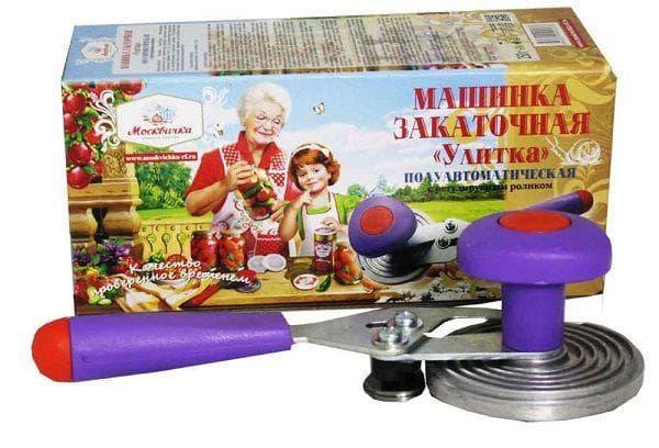 Машинка закаточная москвичка
