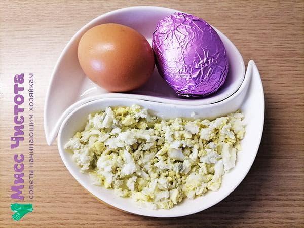измельченные куриные яйца