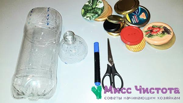 лайфхаки с пластиковой бутылкой
