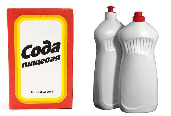 Пищевая сода и моющее средство для посуды