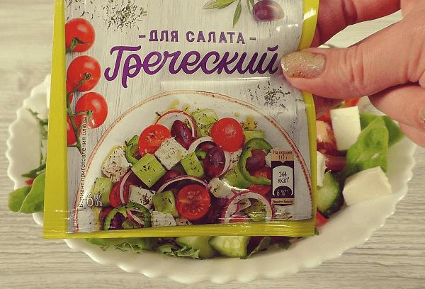 Смеси специй для греческого салата самостоятельно