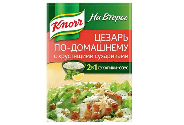 Пряная смесь «Кнорр»