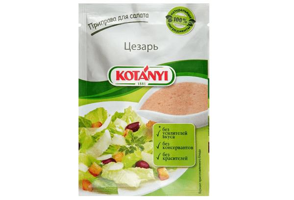 Пряная смесь «Kotanyi»